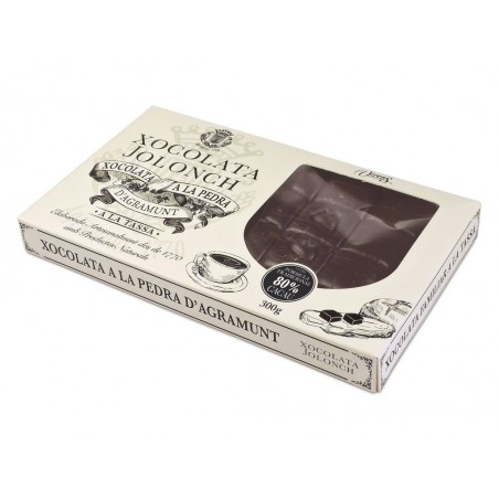 Шоколадная коробка Jolonch...